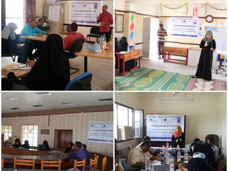 The conclusion of the training of community committees in the province of Aden - Lahj.