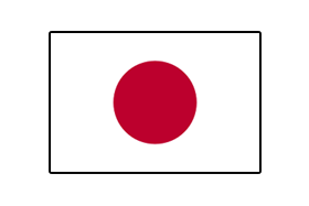 from the Japaneses people